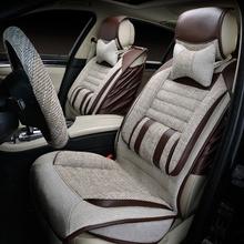 查看H6亚麻专用汽车座套福克斯科鲁兹迈腾朗逸四季坐垫凉垫透气全包S