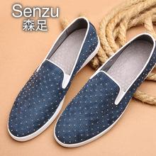 森足夏季韩版帆布鞋男士休闲鞋套脚懒人鞋男鞋子 潮流驾车鞋透气