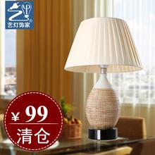 【艺灯饰家】欧式时尚陶瓷台灯创意时尚卧室床头灯客厅灯灯具灯饰