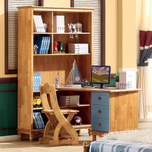 简约实木书桌转角带书架组合电脑桌写字台儿童书桌书柜橡木直销