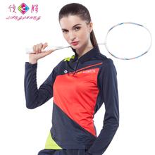 领胜正品长袖羽毛球服女款情侣运动上衣秋冬运动速干上衣网球服