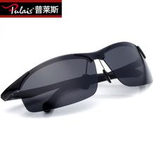 普莱斯太阳镜男潮 偏光镜男士墨镜 运动款铝镁司机驾驶太阳镜9505