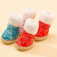 查看绒毛绣花棉鞋泰迪犬宠物棉鞋比熊小狗狗鞋子秋冬靴子鞋套用品
