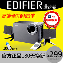 送蓝牙Edifier/漫步者 R208PF电脑音箱台式2.1低音炮插卡木质音响