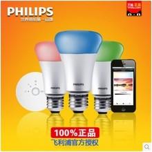 包邮飞利浦HUE智能LED灯泡E27螺口手机WIFI无线智控联网多彩灯