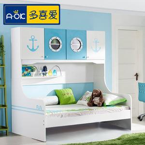 多喜爱儿童床衣柜床男孩1.2米储物多功能组合床儿童家具女孩套房价