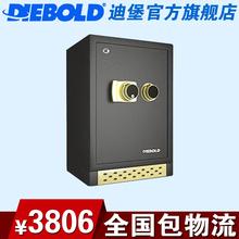 迪堡FDG-A1/J-67UL机械密码锁保险箱家用保险柜办公3C认证防盗