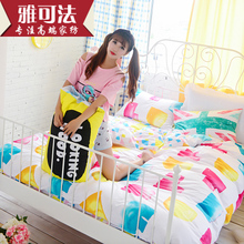 雅可法简约床上用品四件套全棉1.5米床纯棉床单被套1.8m双人4件套