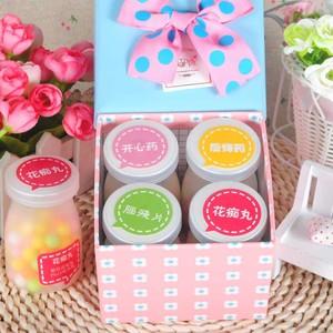 创意新品后悔药糖开心药糖花痴丸糖脑残片糖果*4瓶礼盒送朋友礼物