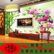 查看中式竹子牡丹电视背景墙纸3D立体九鱼图无缝客厅大型壁画整张墙布