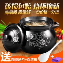 陶煲王家用耐高温养生煲汤煲陶瓷砂锅煲汤锅炖锅沙锅明火土锅石锅