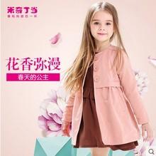 查看米奇丁当 童装女童春装2015新款韩版儿童女大童时尚春秋风衣外套