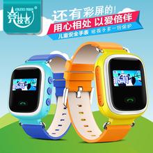 儿童智能手表防丢追踪远程监控 GPS定位学生电话可插卡手机手环