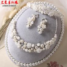 艾曼蒂新娘饰品韩式结婚新娘头饰三件套装项链皇冠首饰婚纱配饰品