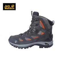 查看秋冬新品JACK WOLFSKIN男士户外防水透气登山鞋4004731