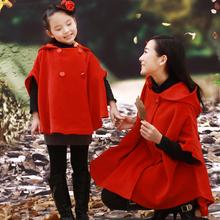 查看母女外套韩版亲子装秋冬装2015斗篷装中大女童装披肩廓形披肩风衣