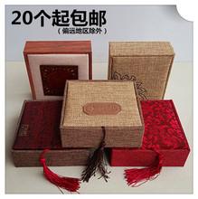 查看镂空珍藏品亚麻布佛珠流苏木盒手串手链手镯盒礼品包装首饰盒批发