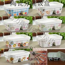 查看【送勺子筷子】陶瓷微波炉长方形两格饭盒分格饭盒分隔饭盒双格碗