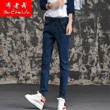 秋季韩版束脚牛仔裤女修身显瘦 哈伦小脚长裤时尚 潮