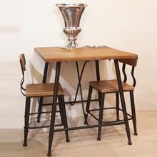 予爱 美式复古铁艺咖啡厅桌椅酒吧桌椅套件实木做旧户外阳台桌椅