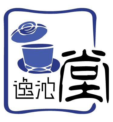 逸沁堂旗舰店