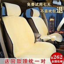 查看汽车坐垫 冬季新款 羊毛坐垫 短毛绒座垫套 免捆绑 冬天专用坐垫