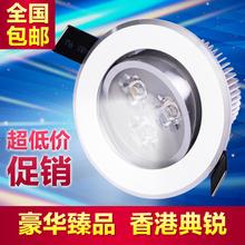 典锐LED射灯LED天花灯牛眼灯3W5W射灯孔灯卧室客厅射灯LED射灯