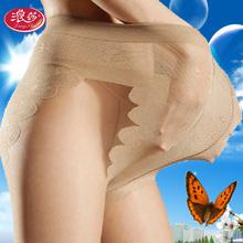 包邮12双浪莎丝袜比基尼加裆连裤袜丝袜子女各种厚度薄款厚款120D