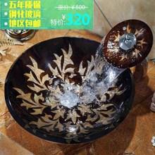 高漫 艺术洗手盆洗脸盆面盆台上盆 钢化玻璃台盆 圆形高雅欧式