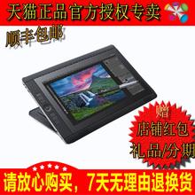wacom新帝移动电脑2代I5-128G超级平板Cintiq Companion超级平板