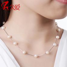 久爱925银项链天然淡水珍珠项链女短款白色近正圆项链七夕礼物
