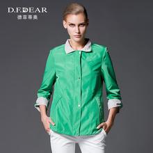 D.F.DEAR/德菲蒂奥品牌女装秋装新品女士百搭休闲短外套上衣