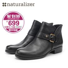 naturalizer娜然 15秋冬简约皮带扣舒适牛皮圆头低跟女短靴 C0539