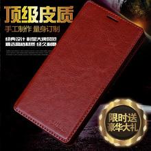 查看真皮金立v185手机套GN9000手机壳E3手机皮套v188保护壳S5.5翻盖