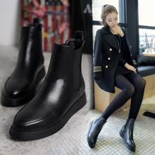 查看2015秋冬新款真皮短靴女潮英伦平跟短筒马丁靴韩版尖头平底及裸靴