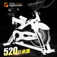 查看动感单车超静音家用伊吉康室内健身器材脚踏运动健身自行车健身车
