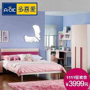 多喜爱家具 儿童床套房 女孩套装组合家具四件套 公主床组合套装价格