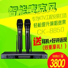 Takstar/得胜 CK-8850 工程专用 高频U段无线麦克风 专业话筒设备