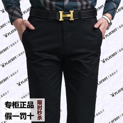 花花公子休闲裤男冬季厚款中年商务男裤男士直筒中腰宽松棉长裤子