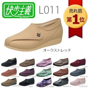 日本代购 老年女士多功能保健鞋 轻便/防跌倒/透气/舒适妈妈礼物