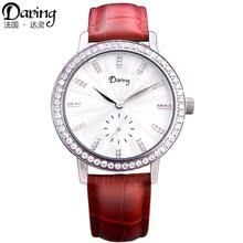 法国达灵包邮女士手表真皮表带皮带表大表盘石英表时尚镶钻女表