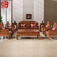 亿隆 非洲花梨木全实木红木沙发 锦上添花沙发明清古典客厅家具