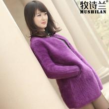 查看2015秋冬新韩版长毛貂绒外套中长款羊毛大衣加厚针织开衫女装毛衣