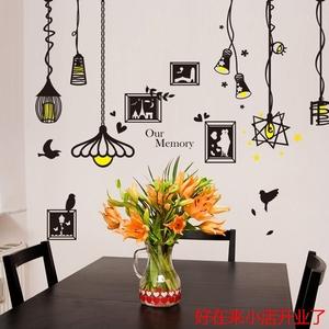 吊灯相框简约墙贴纸贴画欧式创意时尚墙壁客厅卧室灯炮路灯酒吧价格图片