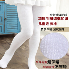 查看女童连裤袜秋冬款儿童纯棉打底裤白色加厚舞蹈袜子连体袜宝宝童装