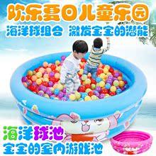 充气 婴儿童 游泳池 三环加厚 海洋球池 婴幼儿澡盆戏水池波波池