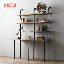 美式复古家用台式实木简易电脑桌带书架学习桌写字台书桌书架组合