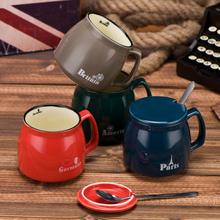 怀旧杯子仿搪瓷杯 创意马克杯陶瓷杯水杯 咖啡牛奶杯早餐杯带盖勺