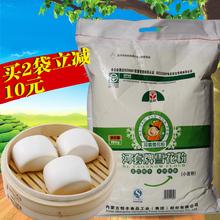 查看内蒙古河套牌恒丰雪花粉10kg高筋面粉烘焙馒头饺子通用面粉