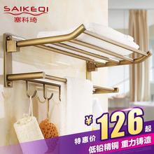 仿古浴巾架 全铜 折叠 置物架 仿古毛巾架 欧式卫生间浴室带衣钩